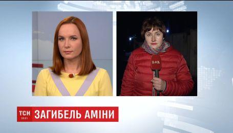 Чеченська доброволець Аміна Окуєва загинула внаслідок обстрілу під Києвом