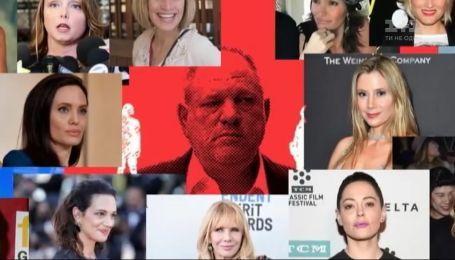 Сексуальный скандал в Голливуде