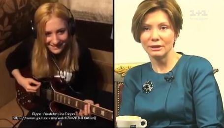 Кто такая Лина Купер или дочь экс-депутата регионов Елены Бондаренко