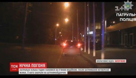 В Запорожье полицейские несколько часов гонялись за нетрезвой женщиной за рулем