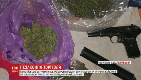 На Полтавщині затримали колишнього поліцейського під час спроби продати два пістолети