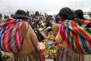 День мертвих у Мексиці: танці на цвинтарях і викопування кісток із домовин