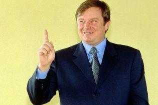 Скандального экс-руководителя ГУД Бакая задержали в Москве - источники