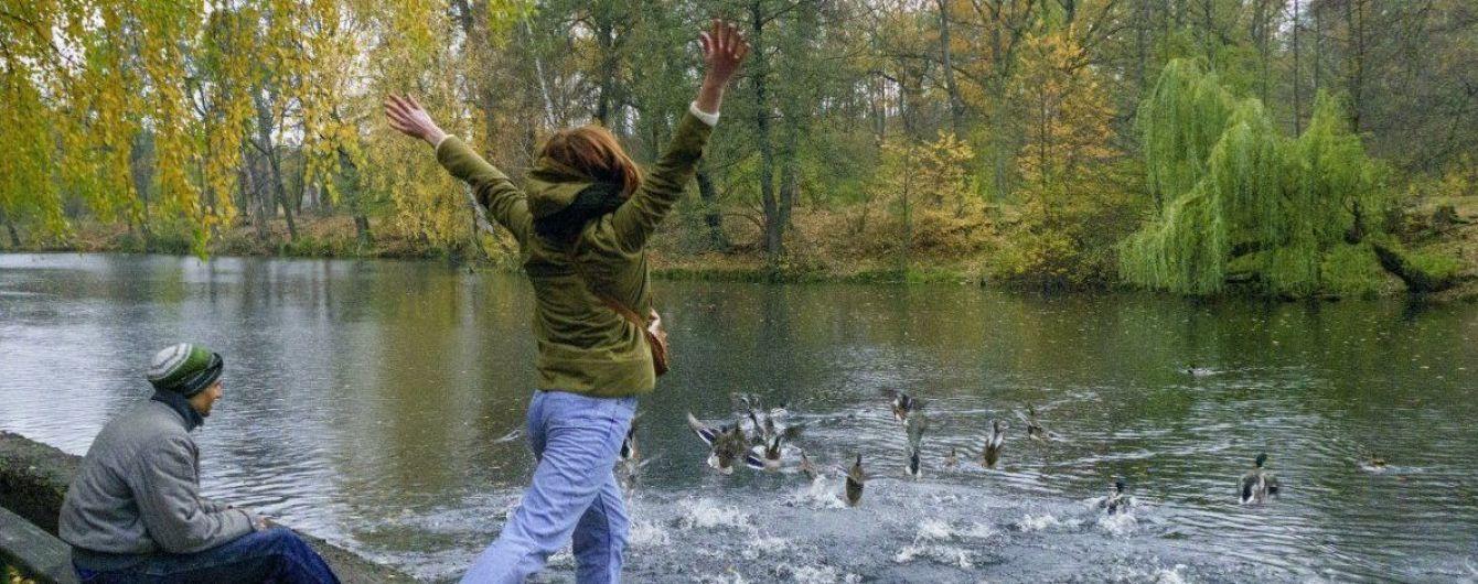 В Украину надвигается потепление. Прогноз погоды на 3-7 ноября