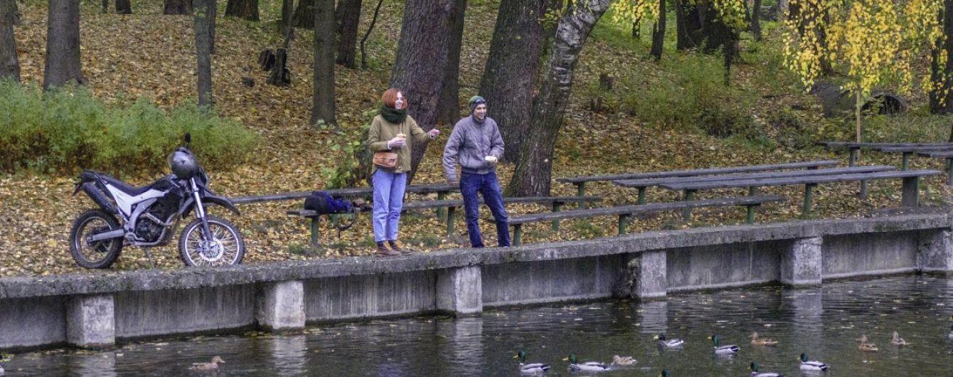 В Украине потеплеет и прекратятся осадки. Прогноз погоды на 2-6 ноября