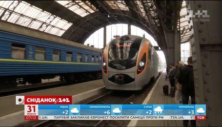 """""""Укрзализныця"""" запускает новый поезд сообщением Киев - Черкассы"""