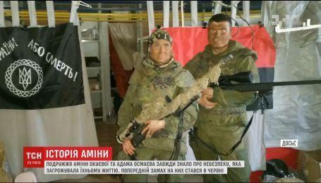 Чому Аміна Окуєва та Адам Осмаєв стали ціллю невідомих вбивць