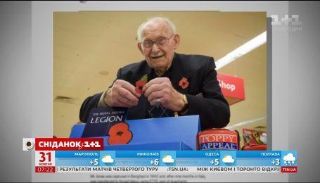 Ветеран Второй мировой войны и заключенный Освенцима работает волонтером в супермаркете