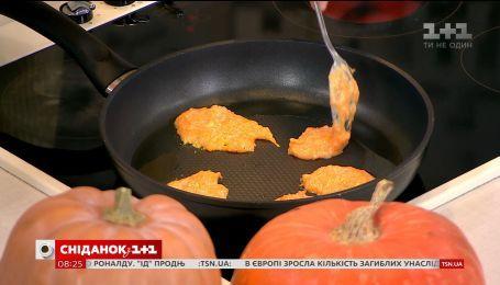 Рецепт тыквенных оладий и новости спорта от Леонида Веселкова