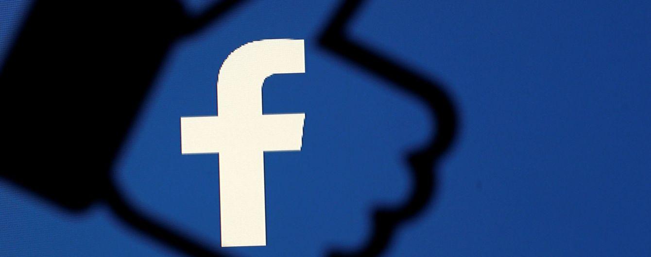 У Facebook можна буде переказати гроші іншим користувачам