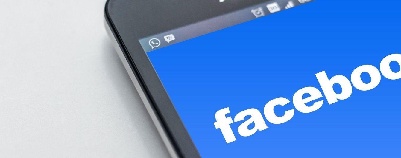 """Кнопка """"мінус"""": в Facebook може з'явиться нова функція, що дозволяє приховувати коментарі"""