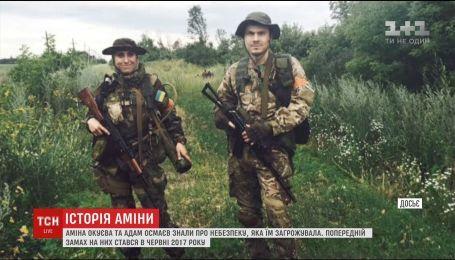 Історія чеченського подружжя, яке завжди було готове до замахів на себе
