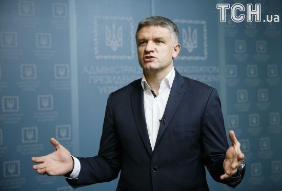 Шимків залишив посаду заступника глави АП і розповів, чим буде займатися