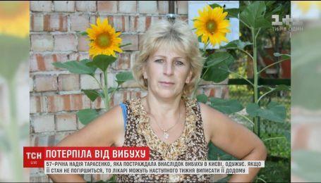 57-летняя Надежда Тарасенко впервые встала на ноги после взрыва скутера в Киеве