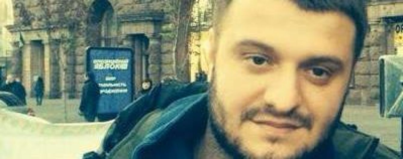 В столичный суд поступило ходатайство относительно меры пресечения для сына Авакова