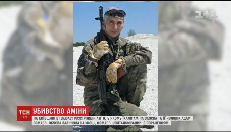 Напади на чеченське подружжя пов'язують з нещодавнім замахом на життя нардепа Мосійчука
