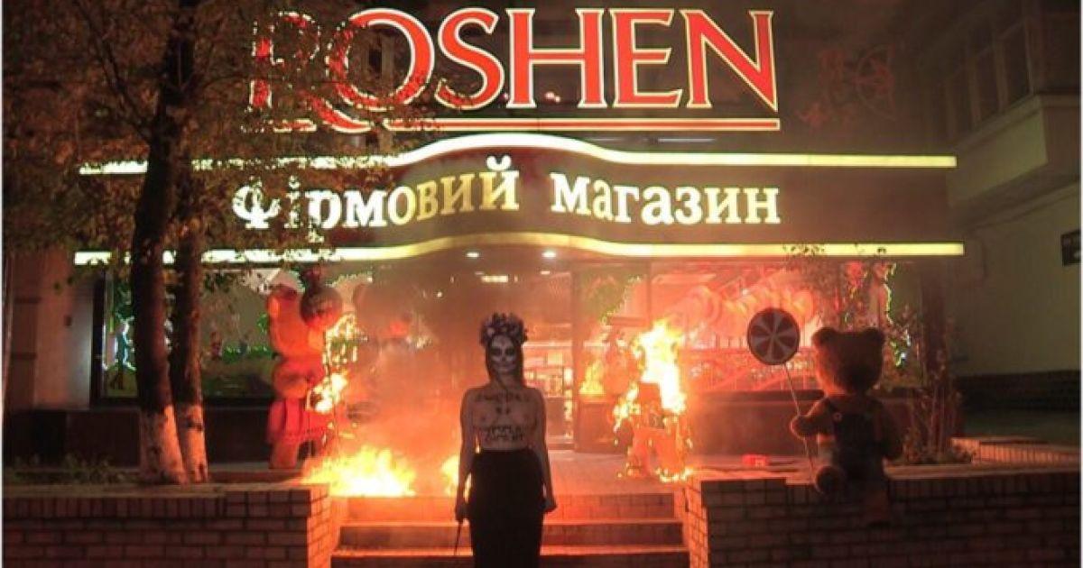 """Оголена активістка Femen спалила ведмедів біля магазину Roshen на """"Арсенальній"""" у Києві"""