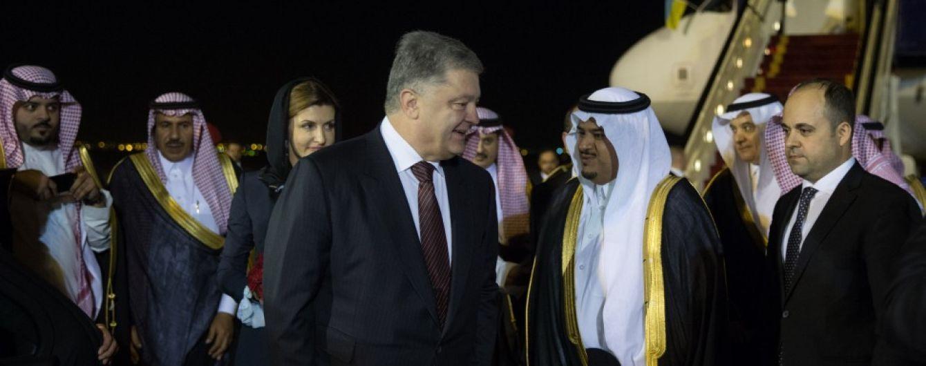 Порошенко прибыл в Саудовскую Аравию, где встретится с королем Салманом