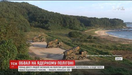В КНДР обрушился тоннель на полигоне для ядерных испытаний, две сотни человек пострадали