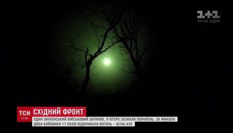 Фронтові зведення: один український військовий загинув, п'ятеро зазнали поранень