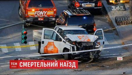 Кривавий Геловін в Нью-Йорку. Внаслідок теракту загинуло 8 осіб