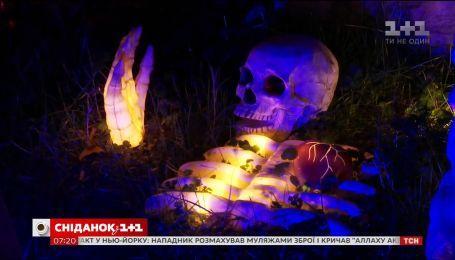 Как отметили Хэллоуин в США