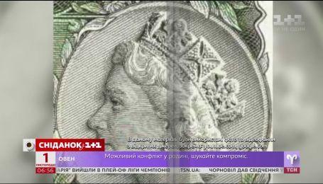 BBC сравнило образы Елизаветы II на купюрах разных стран