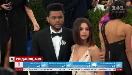 Селена Гомес розійшлася з репером The Weeknd
