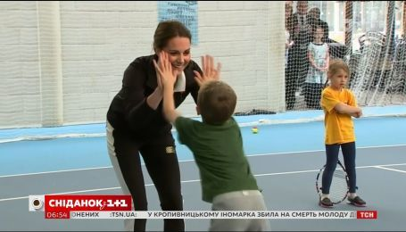 Кейт Мидлтон посетила Национальный теннисный центр, которым будет заниматься