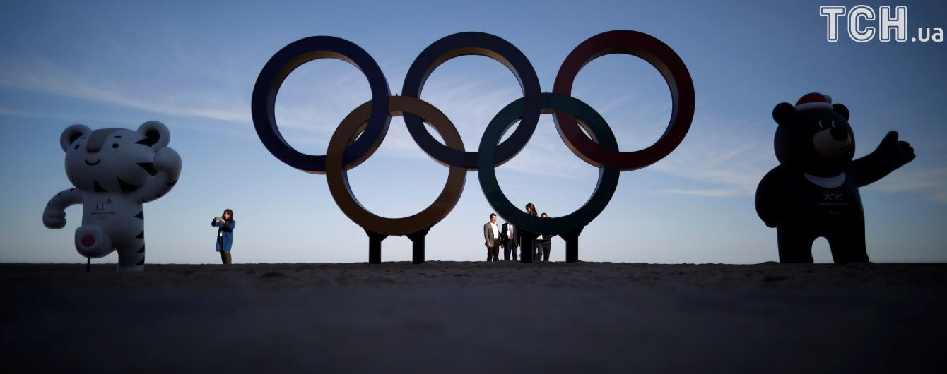 Україна - єдина країна у Європі, яка ще не придбала права на показ Олімпійських Ігор-2018
