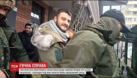 """""""Дело рюкзаков"""": САП будет просить содержания под стражей для всех трех задержанных"""