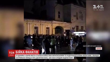 """В одному з барів Харкова українські """"ультрас"""" побилися з голландськими фанатами"""