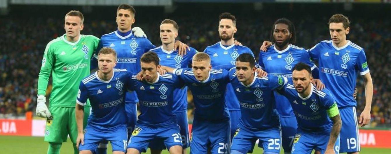 """""""Динамо"""" может получить серьезное наказание от УЕФА за долги"""