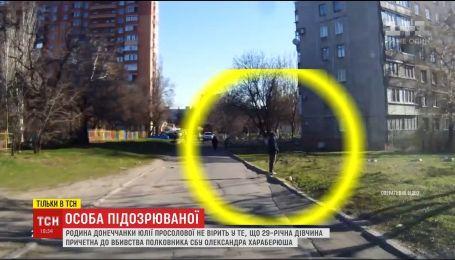 СБУ задержала женщину, которая могла подложить бомбу под машину Александра Хараберюша