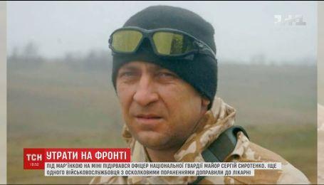 Возле Марьинки на мине подорвались двое нацгвардийцев
