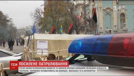 В Киеве увеличили количество нарядов патрульной полиции, кинологов и оперативных служб