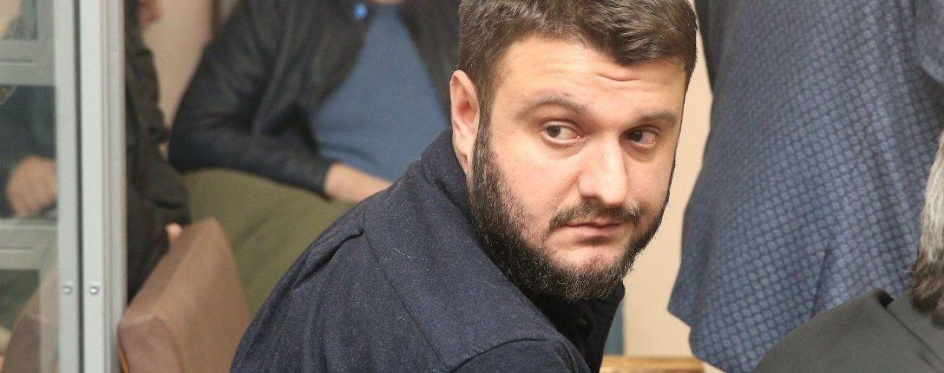 """""""Справа рюкзаків"""". Прокурор, який закрив справу проти сина Авакова, полетів у відпустку за кордон"""