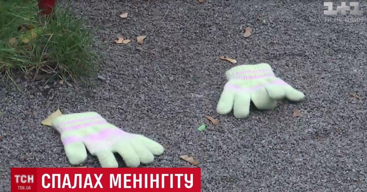Третья детская смерть от менингита в Киеве: родители паникуют и не отдают детей в садик