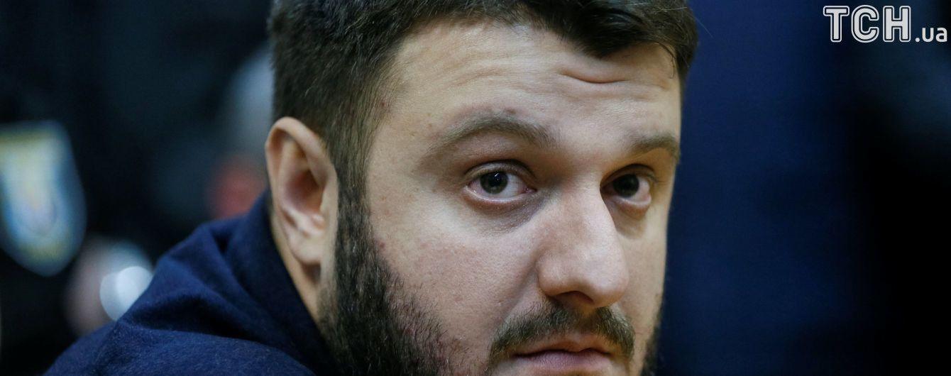 """""""Справа рюкзаків"""". Суд заарештував нерухомість сина Авакова"""