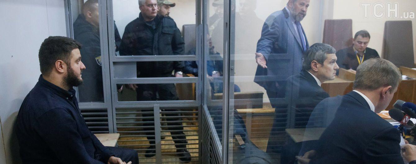 На Авакова-младшего наденут браслет - СМИ