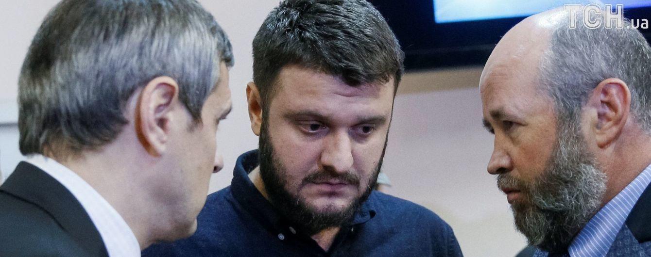 """Майно Авакова-молодшого повторно заарештували через """"справу про рюкзаки"""""""