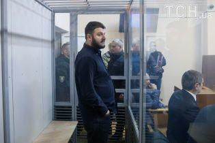 """Правоохоронці завершили розслідування щодо """"рюкзаків Авакова"""""""