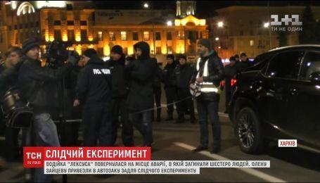 Водійка Олена Зайцева повернулась на місце ДТП і взяла участь у слідчому експерименті