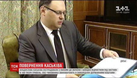 Суд может пересмотреть меру пресечения для Каськива