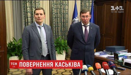 Владиславу Каськиву могут вручить подозрения по другим делам, которые ведет НАБУ