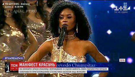 На конкурсе красоты участницы со сцены озвучили потрясающую статистику насилия над женщинами