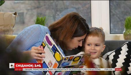 Ранкова читанка: як заохотити до читання наймолодших