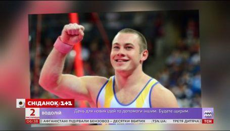 Гимнаст Игорь Радивилов стал спортсменом месяца в Украине