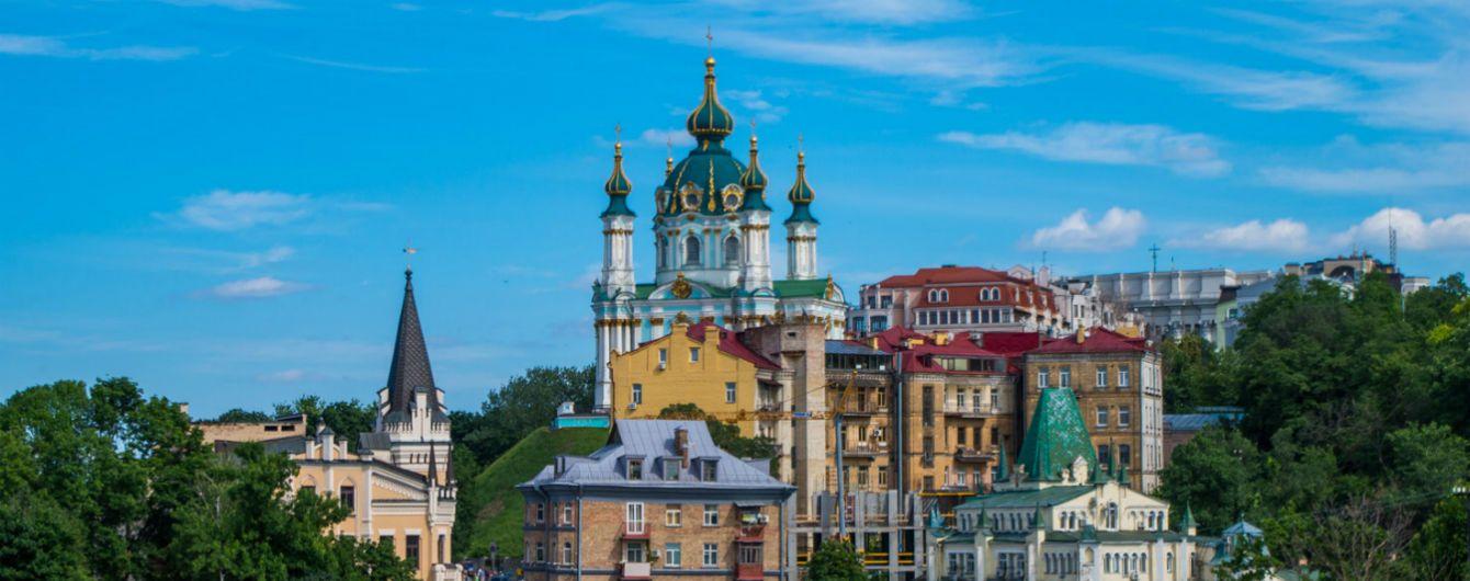"""Украина и Константинополь подпишут """"охранное соглашение"""" относительно Андреевской церкви"""