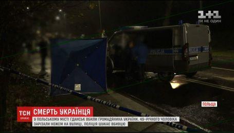 В Польше неизвестный с ножом нанес четыре удара в живот 49-летнему украинцу